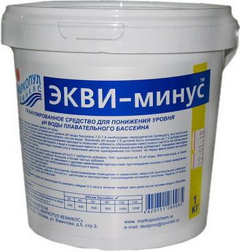 Гранулы для понижения уровня рН воды Маркопул ЭКВИ-МИНУС М29