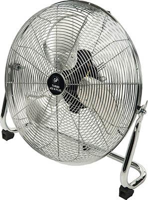 Вентилятор Soler & Palau Turbo 455 N PLUS (хром)