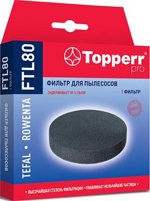 Фильтр Topperr 1175 FTL 80