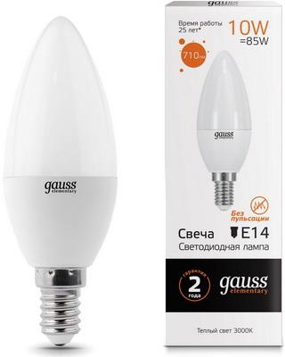 Лампа GAUSS LED Elementary Свеча 10W E14 710lm 3000K 33110 Упаковка 10шт лампа gauss led elementary свеча на ветру 8w e14 540lm 4100k 34128 упаковка 10шт