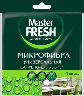 цена на Универсальная салфетка Master FRESH для уборки МИКРОФИБРА (30*30см) С0005995