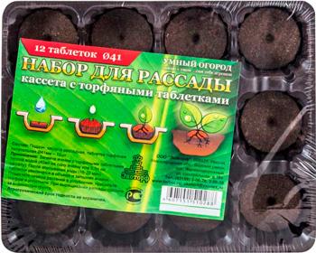 цена на Минипарник Park 12 ячеек ( 1 вставка*12ячеек) с торфяными таблетками 183871