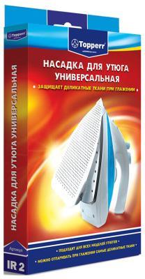 Тефлоновая насадка для утюга Topperr 1303 IR2
