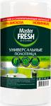 Универсальные полотенца Master FRESH в рулоне (спанлейс СОТЫ) 100 шт. 21*25см С0006196