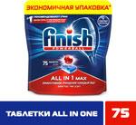 Таблетки FINISH 3122698 75 шт AIO бесфосфатные