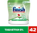 Таблетки FINISH 3137946 42 шт 0% бесфосфатные