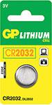 Батарейка GP Lithium CR2032 (1 шт.)