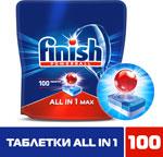 Таблетки FINISH 3065326 100 шт AIO бесфосфатные