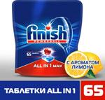 Таблетки FINISH 3018750 65 шт бесфосфатные