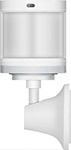 Датчик движения Xiaomi Aqara Motion Sensor (RTCGQ11LM)
