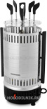 Электрошашлычница Redmond RBQ 0252